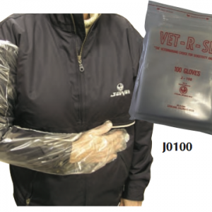 Vet-R-Sem Disposable Gloves