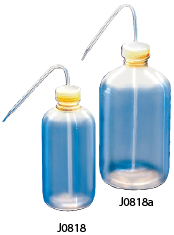 Spray Wash Bottle  8oz